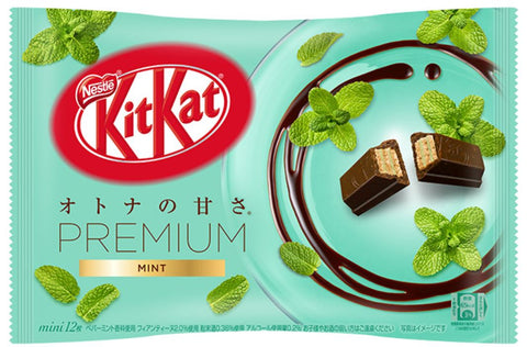 Kit Kat Mini - Premium Mint
