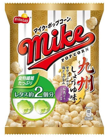 Mike's Popcorn Soy Sauce Flavor