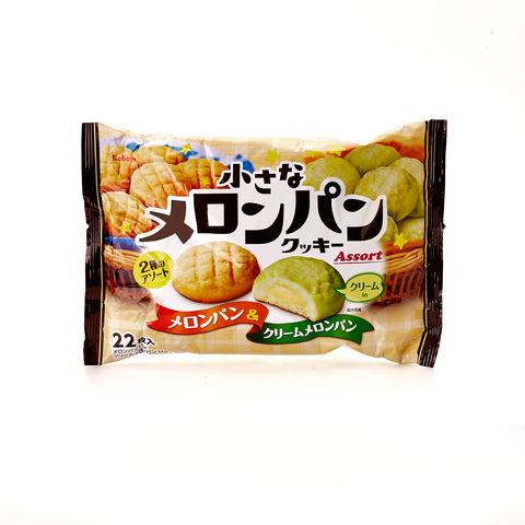 Melon Bread Cookies Party Pack