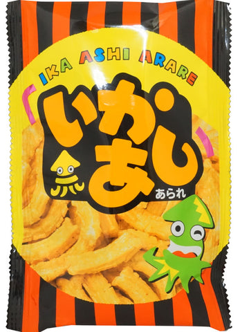 Squid Crackers