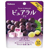 Pureal Grape Gummies