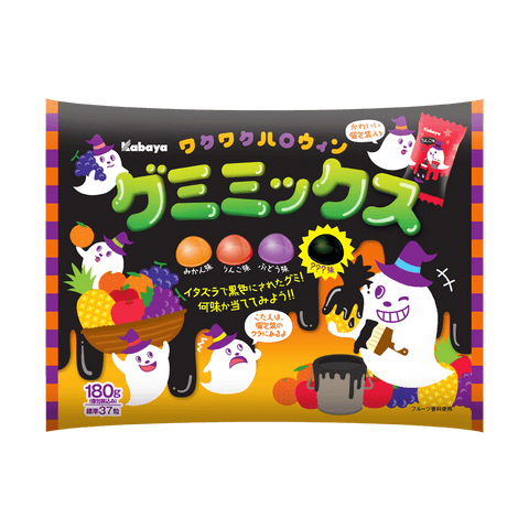 Wakuwaku Halloween Gummy Party Pack