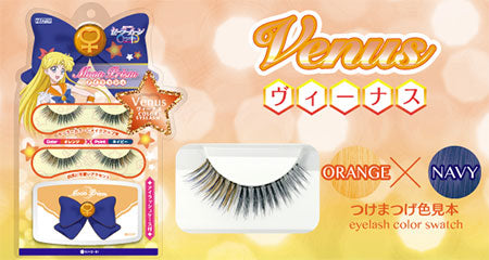 Sailor Moon Color Eyelash Set - Venus
