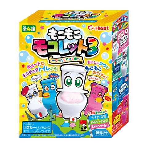 Moko Moko Mokolet Toilet DIY Candy 3- damaged package