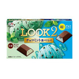 Look chocolate mint double