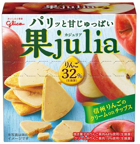 Kajulia Apple