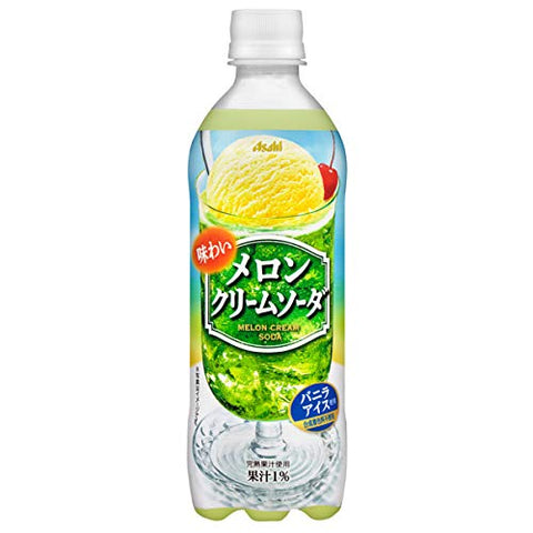 Smooth Melon Cream Soda
