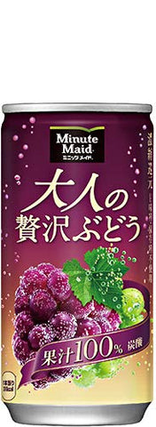 Minute Maid Smooth Grape