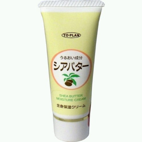 To-Plan Shea Butter body lotion 40g