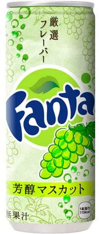 Fanta Mellow Muscat 250ml