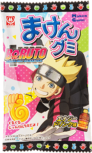 Boruto Energy Gummies