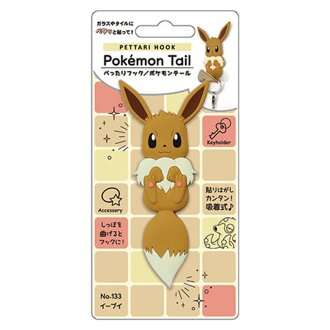 Pokemon Tail Hook Eevee