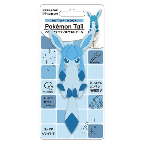 Pokemon Tail Hook Glaceon
