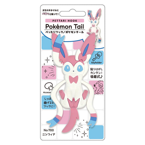 Pokemon Tail Hook Sylveon
