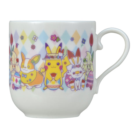 Pokemon Easter 2020: Cup and Lid