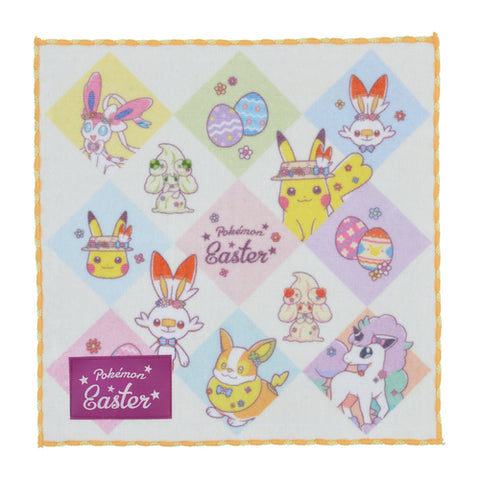 Pokemon Easter 2020: Hand Towel