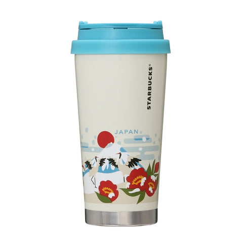 Starbucks Japan: You Are Here Collection - Japan Winter Stainless Steel Tumbler 473ml
