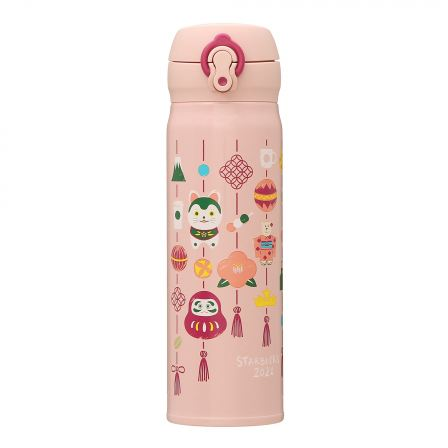 Starbucks Stainless Bottle - Hanging Decoration Motif 500ml