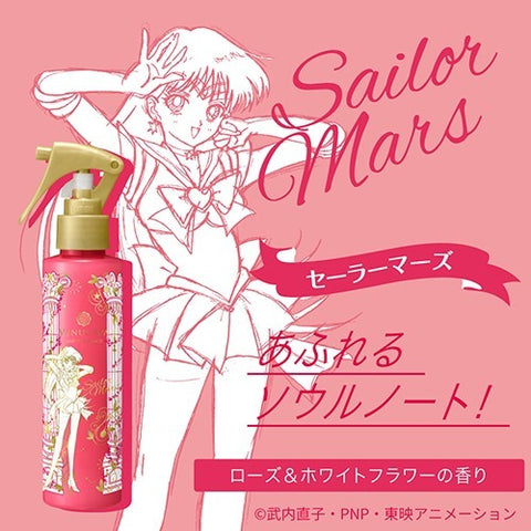 Sailor Moon Venus Spa Hair Fragrance - Sailor Mars