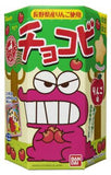 Shin-Chan Apple Chocobi