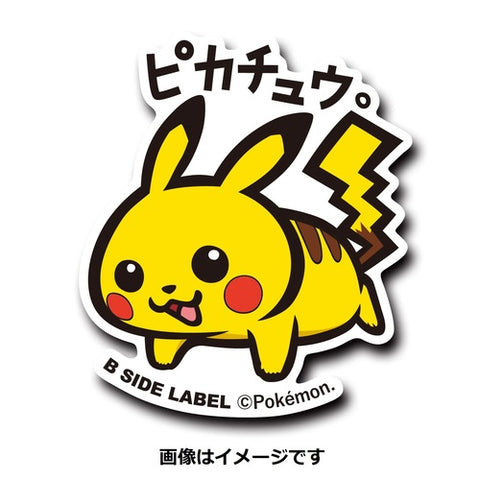Pokemon Sticker: Pikachu