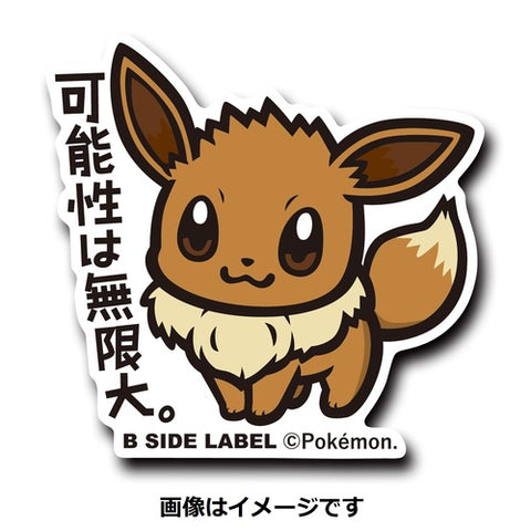 Pokemon Sticker: Eevee