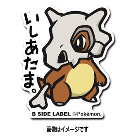 Pokemon Sticker: Cubone
