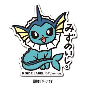 Pokemon Sticker: Vaporeon