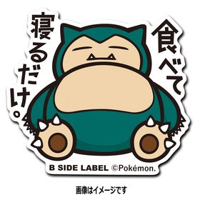Pokemon Sticker: Snorlax