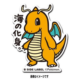 Pokemon Sticker: Dragonite