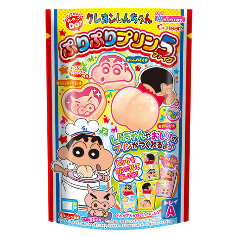 Shinchan DIY Butt Pudding 5