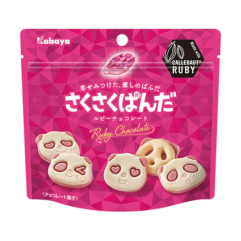 Crispy Panda Ruby Chocolate Cookies