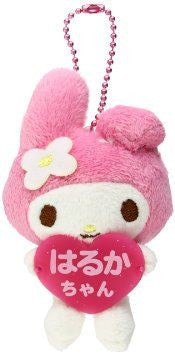 My Melody Plush