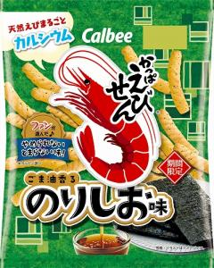 Kappa Shrimp Crackers: Sesame Oil & Seaweed Salt