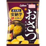 Osatsu Snack Fried Sweet Potato 60g