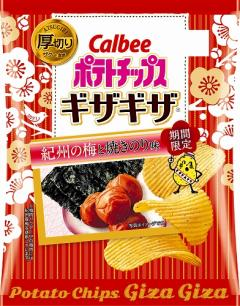 Potato Chips Plum and Toasted Seaweed Flavor
