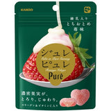 Kanro Puré Savory Strawberry Gummies