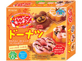 Happy Kitchen DIY Donut Snack Kit