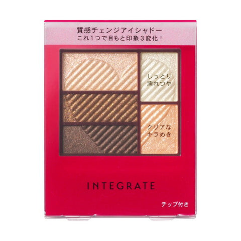 Shiseido Integrate Tripe Recipe Eyes