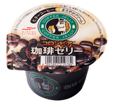 Colombia Coffee Jelly