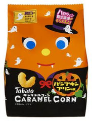 Caramel Corn Pumpkin Pudding Flavor