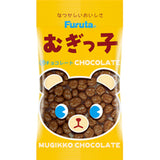 Mugikko Chocolate Barley Puffs