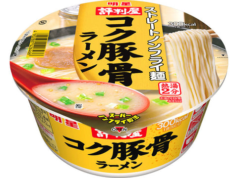 Hyoubanya Rich Pork Broth Instant Ramen
