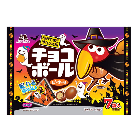 Chocoball Peanut Halloween Party Pack