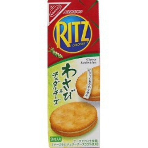 Ritz Cheese Wasabi and Cheddar Cheese Sandwich
