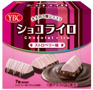 Chocolat Iro - Strawberry