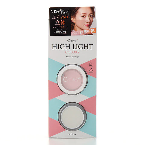C-Tive Highlighter Set - Sakura