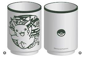 Pokemon Tea Cup - Pikachu