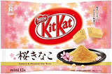 Kit Kat - Sakura Soy Powder