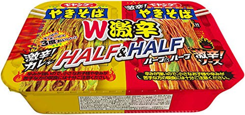 Pey Young Super Large Yakisoba Half & Half Hard Hot